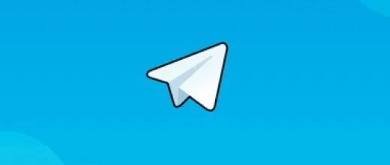 Photo of How To Use Telegram